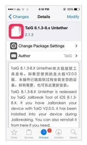 taig v2.1.3
