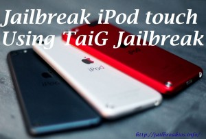 ipod touch 6 jailbreak